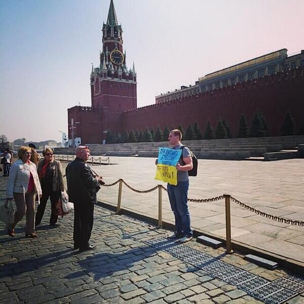 """Представитель Белого дома рассказала, как США будут помогать Украине возвращать """"отмытые"""" активы из-за рубежа - Цензор.НЕТ 2511"""