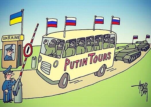"""Представитель Белого дома рассказала, как США будут помогать Украине возвращать """"отмытые"""" активы из-за рубежа - Цензор.НЕТ 8267"""