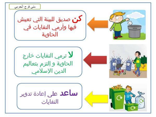 حل مشكلة الارقام العربية في pdf