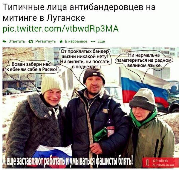 Присоединения к России желает только 15% жителей юго-восточных областей, - опрос - Цензор.НЕТ 8933