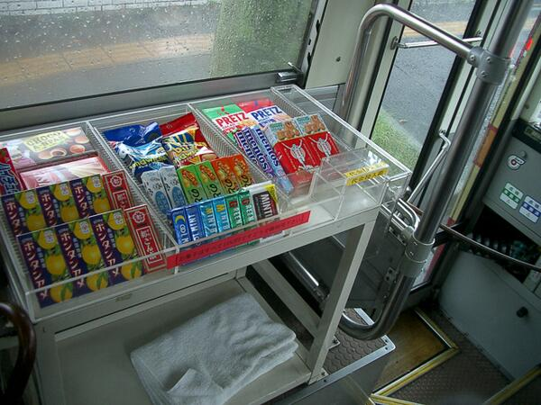 神奈中バスの車内のお菓子類売場。買うときには代金投入箱に100円を入れるという信用販売… http://t.co/SDD561bWL6