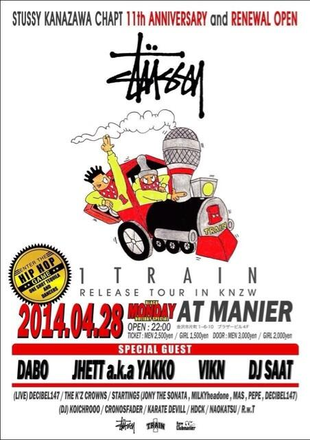 4/28は金沢〜 #1TRAIN_MIX http://t.co/VThh2ABQUI