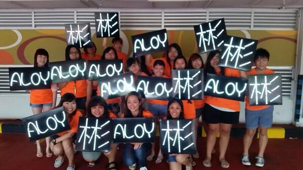 Support @AloyPang #王家豪 and @Xubin_ #Oscar #starawards20 tonight=) http://t.co/mbiYs13o2l