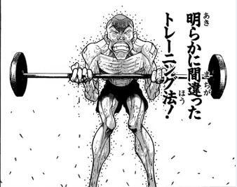 """バキ名場面bot on Twitter: """"明らかに間違ったトレーニング法! http://t.co/YVsB2tMgZH"""""""