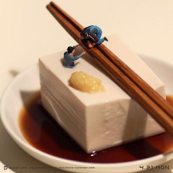 4.21 mon この豆腐、底なしの旨さ。 pic.twitter.com/ep4Jdi4Fkl