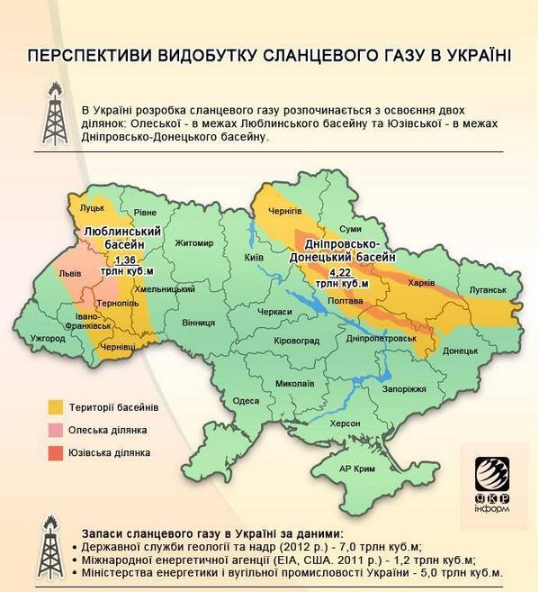 Наблюдатели ОБСЕ попытаются попасть в Славянск - Цензор.НЕТ 2542