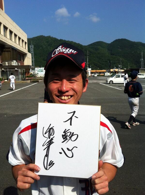 帝京大学野球部についておたずねします。帝京大学 …