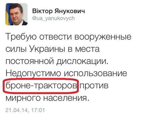 Керри призвал Лаврова выполнять Женевские соглашения - Цензор.НЕТ 2735