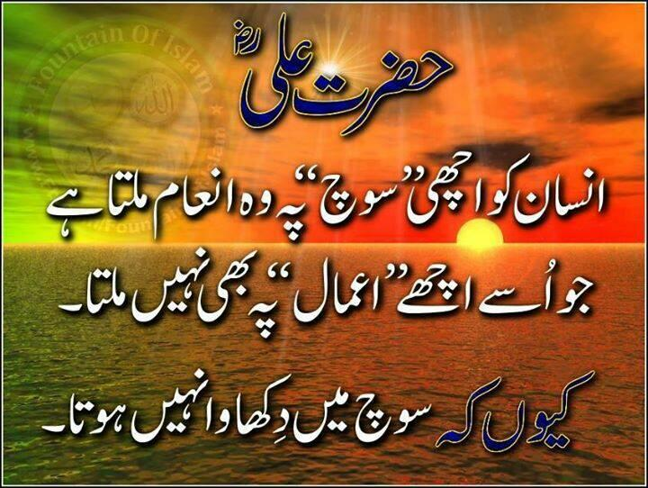 Image result for aqwal zareen