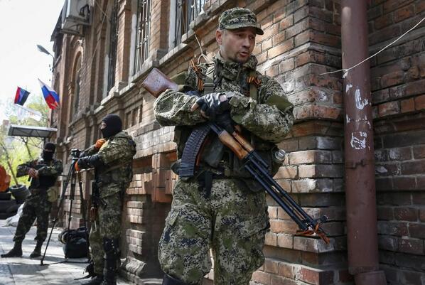Боевики готовят кровавые провокации в Краматорске, - журналист - Цензор.НЕТ 9173