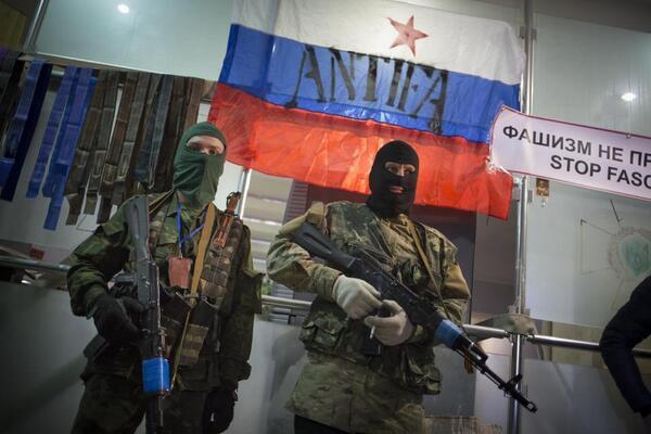На Луганщине во время сепаратистского митинга был ранен милиционер - Цензор.НЕТ 4369