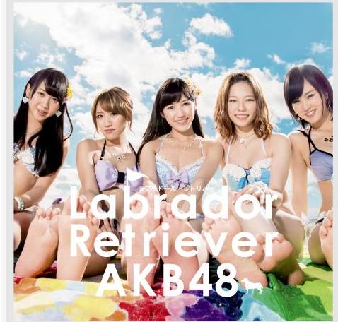 "AKB48 >> Single ""#Sukinanda"" - Página 2 BlxINkgCQAA0vwr"