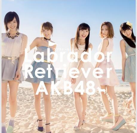 """AKB48 >> Single """"#Sukinanda"""" - Página 2 BlxJPavCQAAQPvh"""