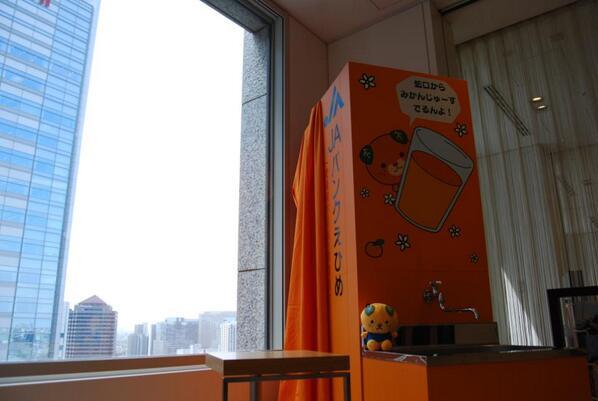愛媛県様との協業を記念し、東京・品川の日本マイクロソフト社員食堂にも、まさかの「みかんジュースの出る蛇口」が出現。100%愛媛県産のみかんジュースが社員にふるまわれています。 http://t.co/yeRzmX0GR3