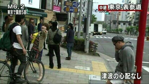 NHKの表参道からの中継をぶち壊したテンション高め(酔っ払い?)のお姉ちゃん。もともともと中継段取りから悪いけど、お姉ちゃんの笑いながらの地震なんてないよぉ~連呼で追い討ちをかけたのは事実だな。それにしても何でここから中継したんやろ。 http://t.co/IJZQV0t7bM