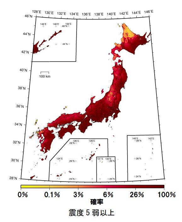 """全国ほとんど真っ赤! """"@kasakoworld: 日本全国で今後30年間に震度5弱以上が起きる確率(全国地震動予測地図2010年版地震調査研究推進本部) http://t.co/UTd33LF4Qr"""""""