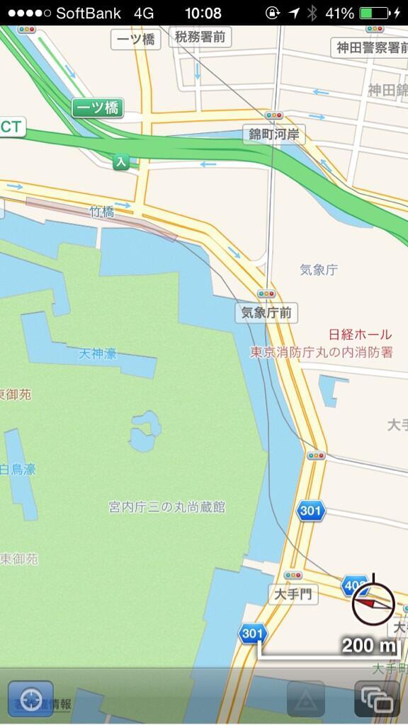 今朝の地震、唯一震度5弱を記録した大手町の気象庁付近は日本橋川と大手濠に囲まれた低地。江戸時代に天下普請で埋め立てられた日比谷入江のすぐ北に位置するので揺れやすいのか。隣接する皇居は震度3〜4程度だったと思われる。 http://t.co/2eFQUU9DtX