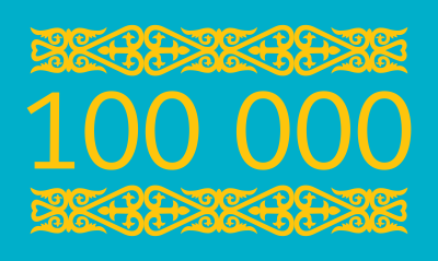 Тем временем в Казахстане зарегистрировался 100 000-й пользователь Evernote.  Рақмет сендерге! http://t.co/QTmWhLtkKX