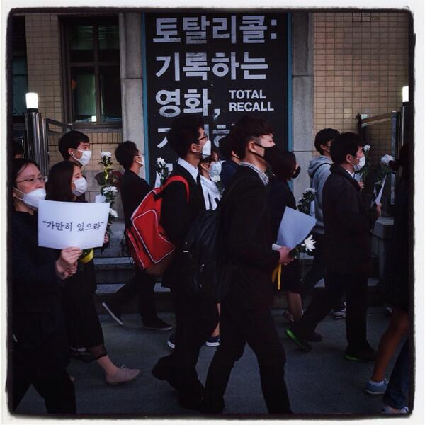 철저히 기록하고 영원히 기억할 것! #가만히있으라 #세월호 #추모 #침묵행진 #sewol #silent #protest #march #prayforsouthkorea #totalrecall http://t.co/dINoXUmJph