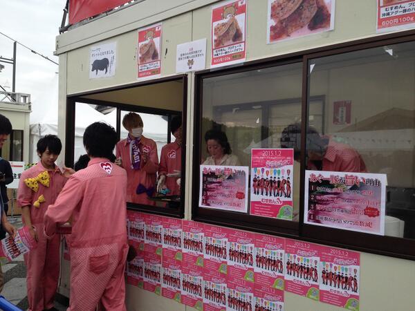 むすめん。プロデュース 沖縄アグー豚のハーブポワレ(食券1枚)現在販売中! #nikufes #FoodNations