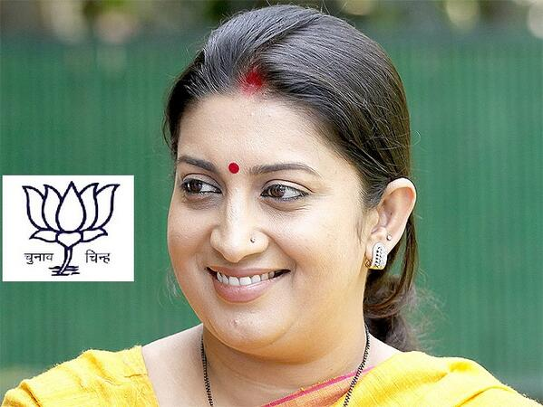 Stupendous. Magnificent. Reliable. Innovative. Truthful. Inspiring.  #AmethiVote4SMRITI || @smritiirani http://t.co/Rpoold7gjB