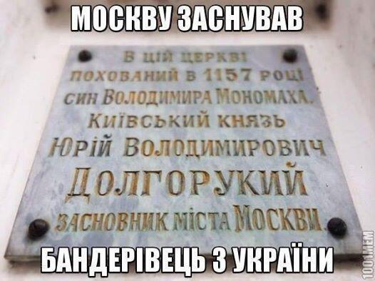 Эксклюзивные гастроли Януковича, великая миссия жуков, стимуляция сепаратизма. Свежие ФОТОжабы от Цензор.НЕТ - Цензор.НЕТ 1858