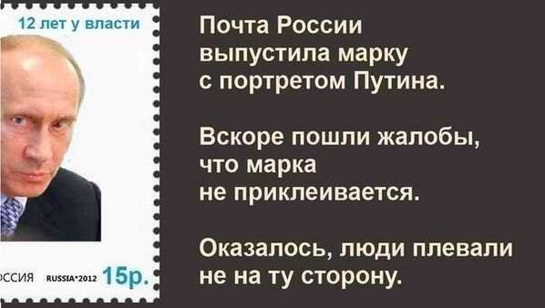 """Террористы """"ДНР"""" проведут военный парад с тяжелым оружием, несмотря на предупреждения ОБСЕ - Цензор.НЕТ 4123"""