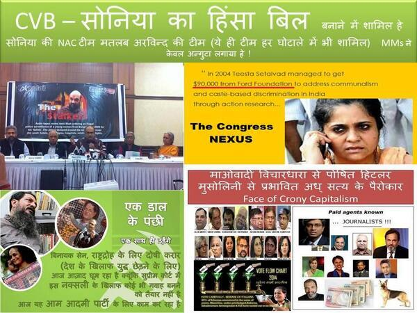 AAP is Pol Khol Here are the evidences | IREF® - Indian Real