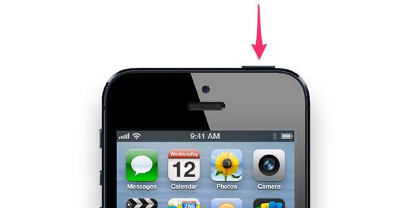 アップル、iPhone 5のスリープボタンを無償修理する「交換プログラム」を発表〜5月2日から開始 http://t.co/JB9M8R31BQ http://t.co/4Ln9w6efx4