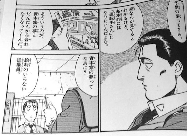 """のみほうだい on Twitter: """"パト..."""
