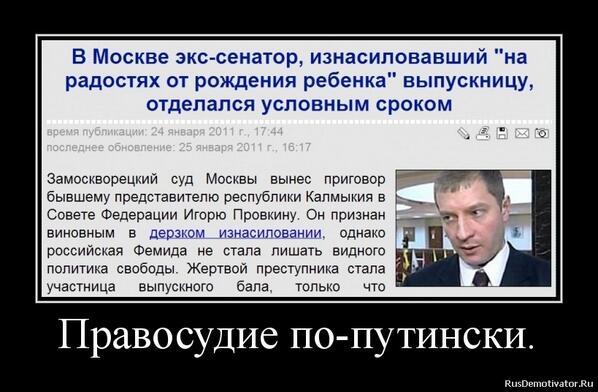 Маленький очаг сопротивления пропаганде: выставкой, посвященной Майдану, Эрмитаж бросает вызов Путину - Цензор.НЕТ 9474