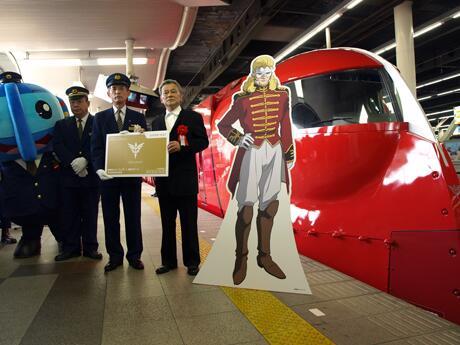赤い南海ラピートが運行記念セレモニー-池田秀一さんが出発見送り http://t.co/ZQkocMYTt8 http://t.co/TE187LMgH8