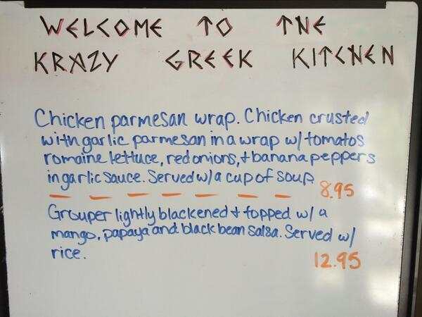 krazy greek kitchen : tomthetrader