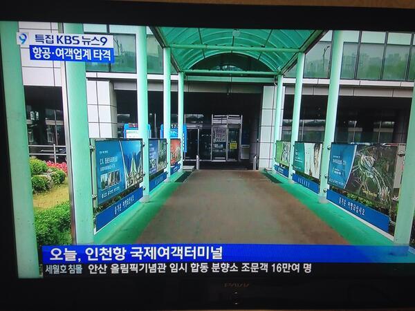 JTBC 보다가 너무 슬픈 내용들이라서 KBS로 채널을 돌려보니… 세상을 보는 시각이 참 다르구나… http://t.co/wNJYZKD5aD