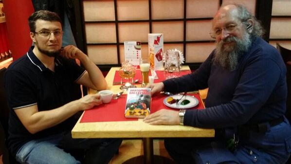 Обсуждаем с Анатолием Вассерманом за чаем его новую книгу