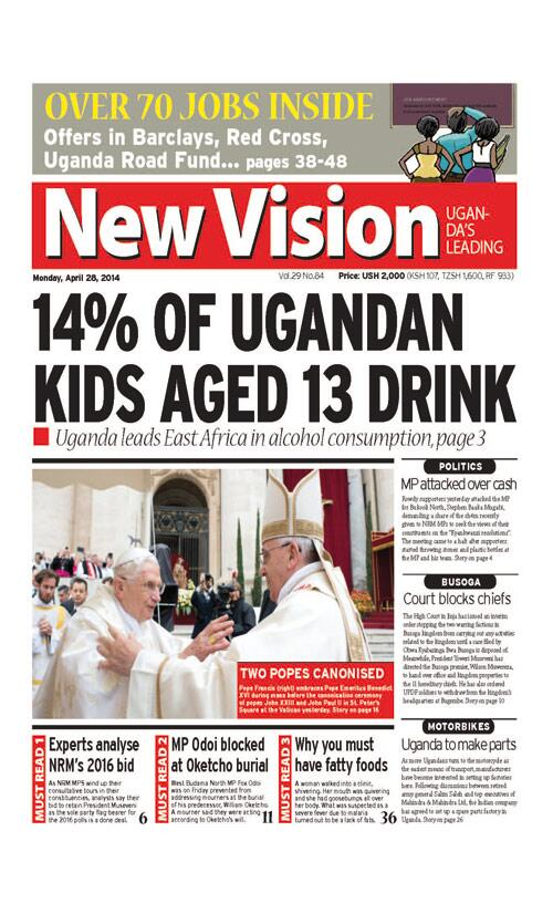 The New Vision In Uganda