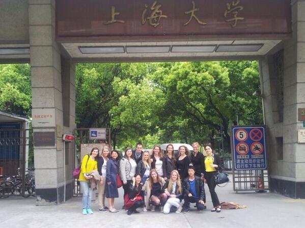 "#Fontys ACI students visit Shanghai University! #fontysaci http://t.co/BSDICxOSNV"""