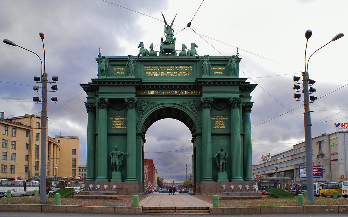 Новый, картинки нарвские ворота