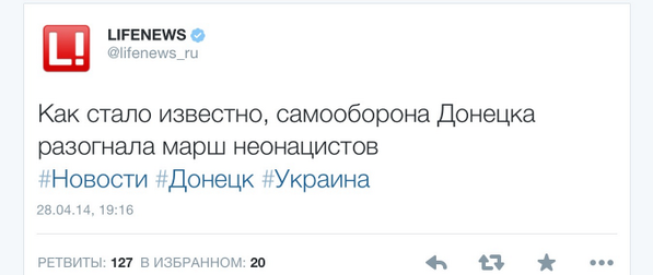 Российские СМИ нагло врут об избиении участников шествия за единство Украины в Донецке - Цензор.НЕТ 1857
