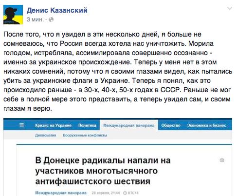 В кровавом разгоне митинга в Донецке пострадали минимум 14 человек - Цензор.НЕТ 8217
