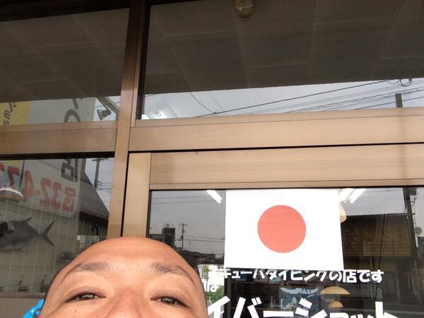 こんにちは。日の丸 FB友達が国旗を掲げているのを見て 急遽製作しました。  Hello!National flag japan. http://t.co/e95bmRL6yo