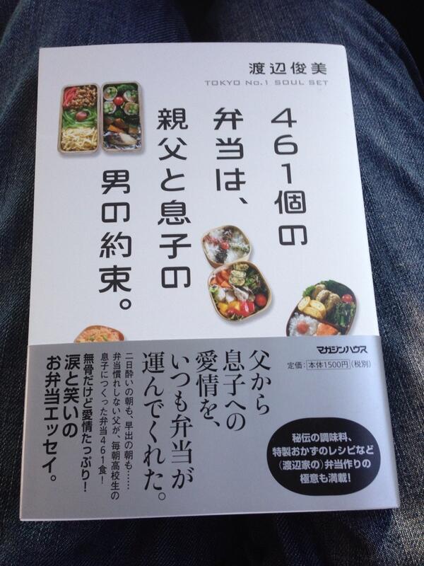昨日の浜松でのイベント、俊美さんの歌声は変わらず優しくて熱くて気持ち良かったです。そして明日発売のこの一冊は、とても温かくて美味しそうで俊美さんみたくほっこりしてます。巻頭ページで泣きそうになりました。お手元にオススメです。 http://t.co/lfeaD2R5KT