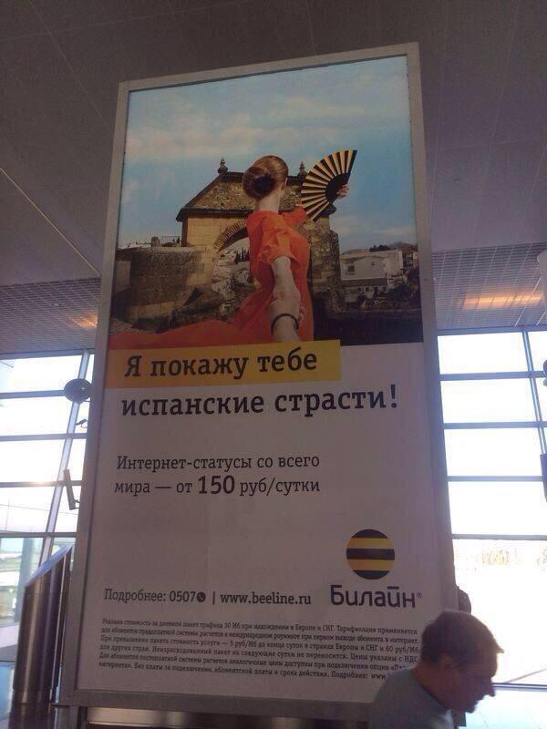 Какой позор @Beeline_RUS!!!! Нагло украли идею Инстаграма @MuradOsmann http://t.co/DcHgAWnqrP