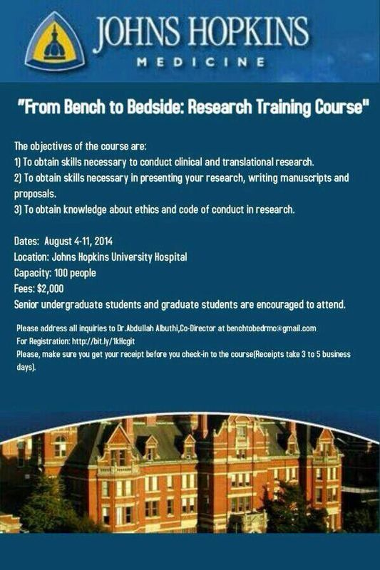 from bench to bedside research training course 2
