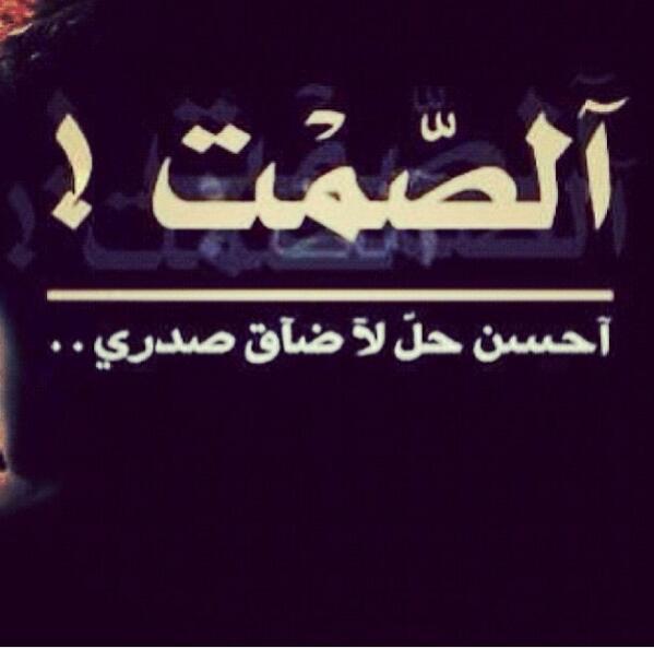 كـلام ع الجـرح Klam3jr7 Twitter