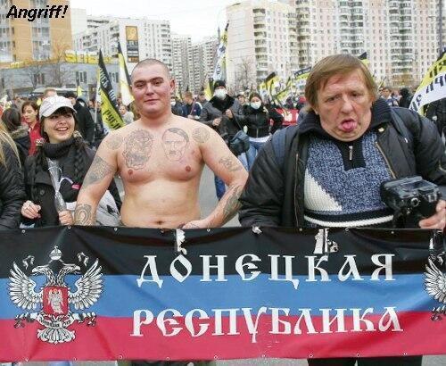 По факту захвата Луганской ОГА начато расследование, - ГПУ - Цензор.НЕТ 92