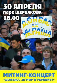 """Луганчане просят у милиции защиты от сепаратистов: """"Они ходят по городу вооруженными"""" - Цензор.НЕТ 4207"""