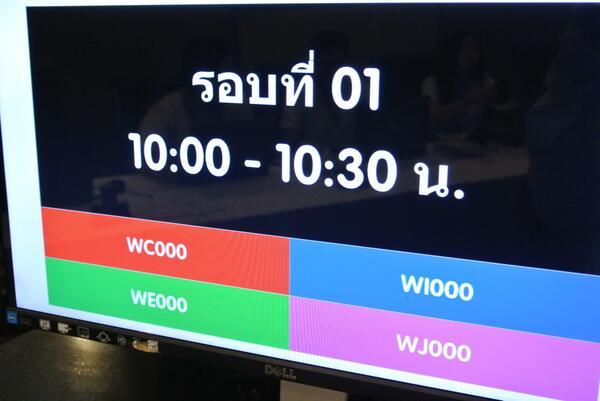 ในงานมี โค้ช แนะแนว แนะนำการทำงานในสายอาชีพต่างๆเฉพาะด้าน รอบแรก 10 โมง คุยกันคนละครึ่งชั่วโมง #way2workTH http://t.co/evD83Zxq4H