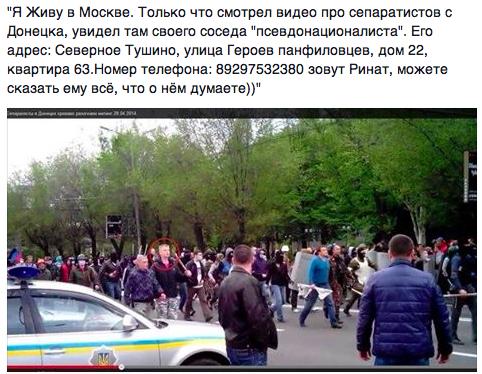 """Луганчане просят у милиции защиты от сепаратистов: """"Они ходят по городу вооруженными"""" - Цензор.НЕТ 2278"""