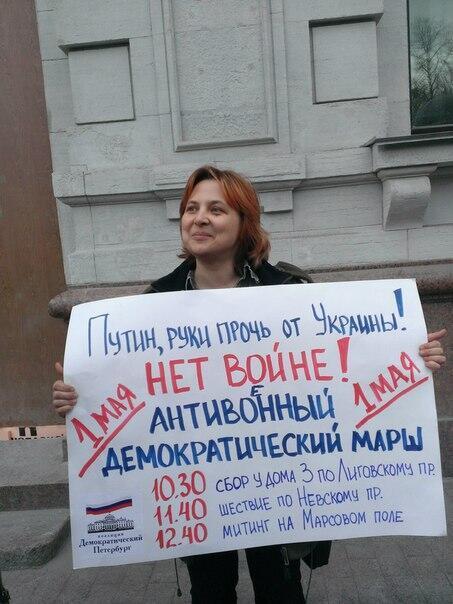 Главная проблема Украины сегодня - это возглавляемые Россией вооруженные банды, - Яценюк - Цензор.НЕТ 217